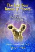 Kabbalah Book by Moshe Daniel